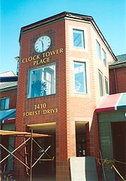 [photo, Clock Tower Place, 1410 Forest Drive, Annapolis, Maryland]